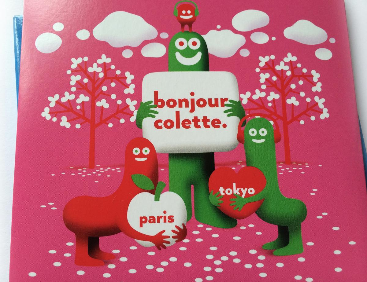 "Geneviève Gauckler / Commercial Work / Bonjour Collette<span class=""slide_numbers""><span class=""slide_number"">2</span>/4</span>"