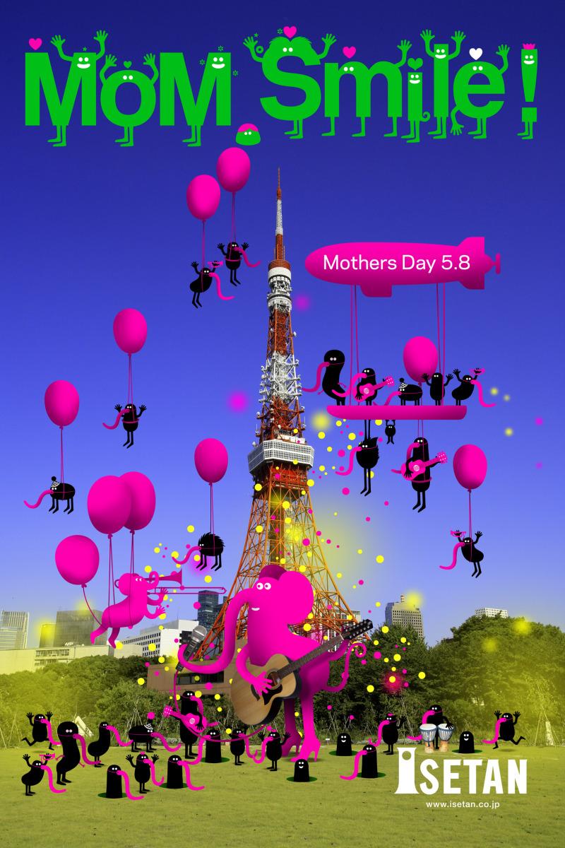 """Geneviève Gauckler / Commercial Work / Isetan Mom Smile<span class=""""slide_numbers""""><span class=""""slide_number"""">1</span>/9</span>"""