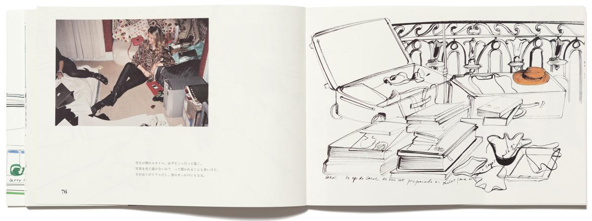 "Filipe Jardim / Monograph / Sketches & Snaps<span class=""slide_numbers""><span class=""slide_number"">10</span>/23</span>"