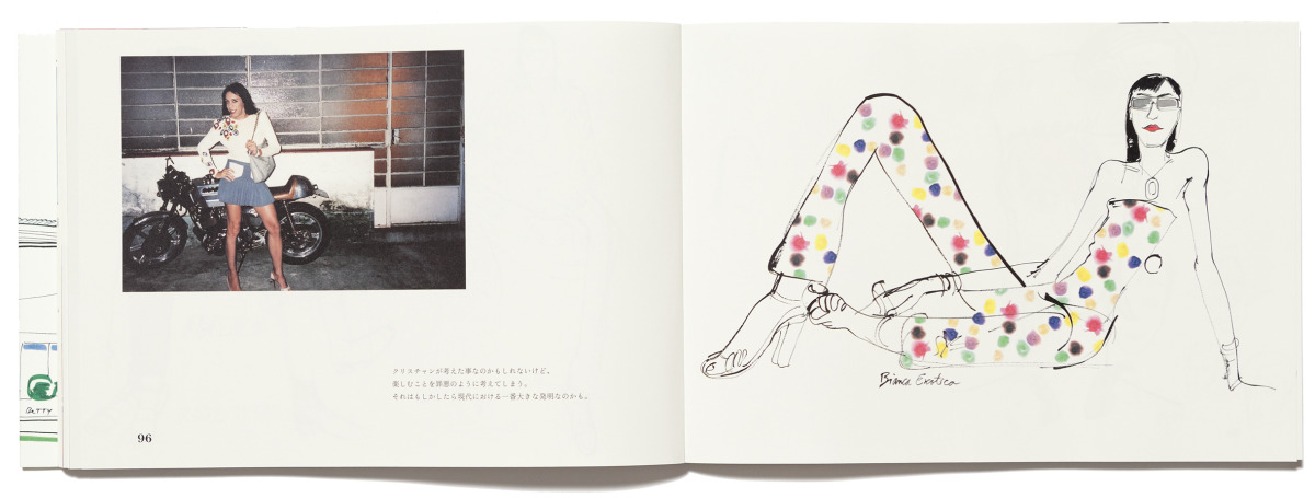 "Filipe Jardim / Monograph / Sketches & Snaps<span class=""slide_numbers""><span class=""slide_number"">15</span>/23</span>"