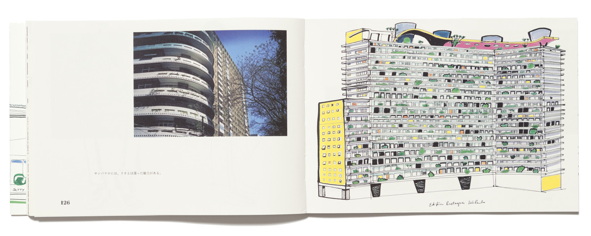 "Filipe Jardim / Monograph / Sketches & Snaps<span class=""slide_numbers""><span class=""slide_number"">16</span>/23</span>"