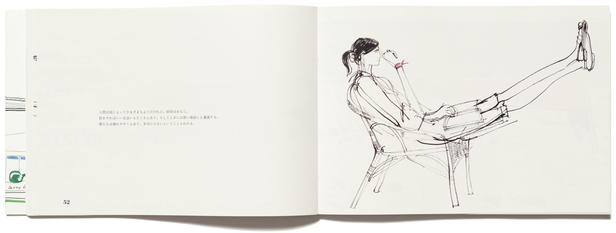 "Filipe Jardim / Monograph / Sketches & Snaps<span class=""slide_numbers""><span class=""slide_number"">18</span>/23</span>"