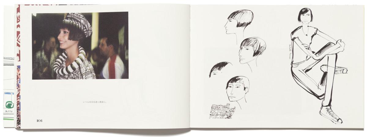 "Filipe Jardim / Monograph / Sketches & Snaps<span class=""slide_numbers""><span class=""slide_number"">19</span>/23</span>"