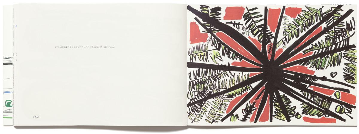 "Filipe Jardim / Monograph / Sketches & Snaps<span class=""slide_numbers""><span class=""slide_number"">20</span>/23</span>"