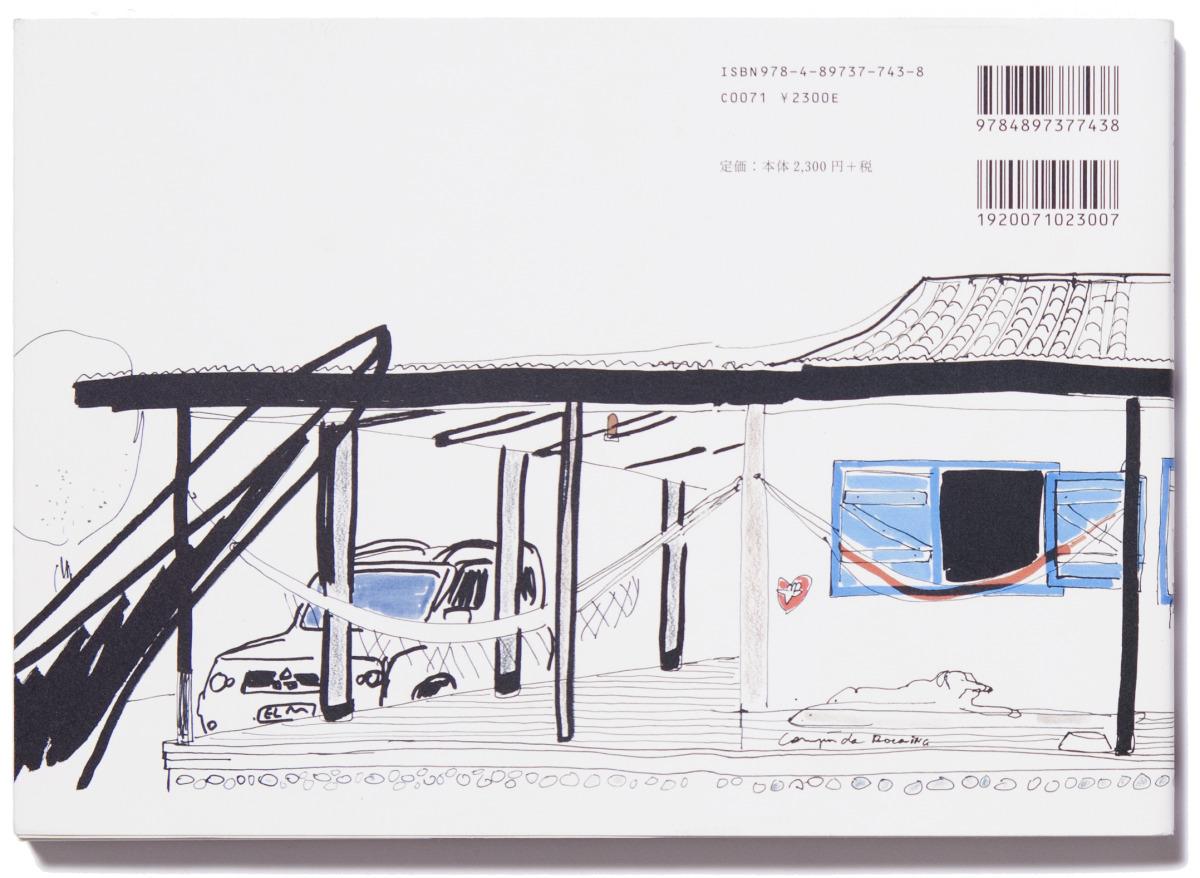 "Filipe Jardim / Monograph / Sketches & Snaps<span class=""slide_numbers""><span class=""slide_number"">23</span>/23</span>"