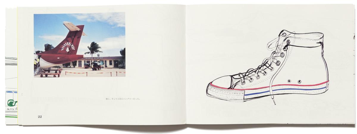 "Filipe Jardim / Monograph / Sketches & Snaps<span class=""slide_numbers""><span class=""slide_number"">6</span>/23</span>"