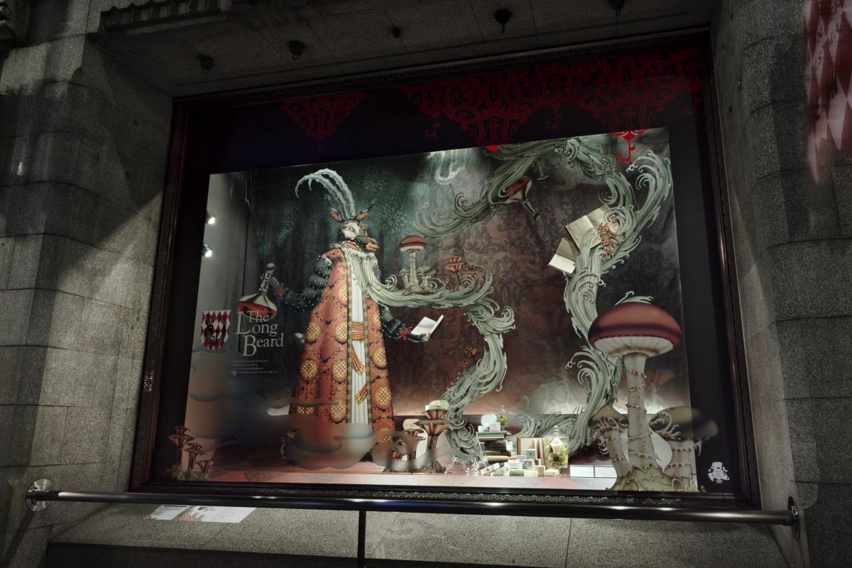 """Klaus Haapaniemi / Commercial Work / Isetan Interiors 2012<span class=""""slide_numbers""""><span class=""""slide_number"""">23</span>/26</span>"""