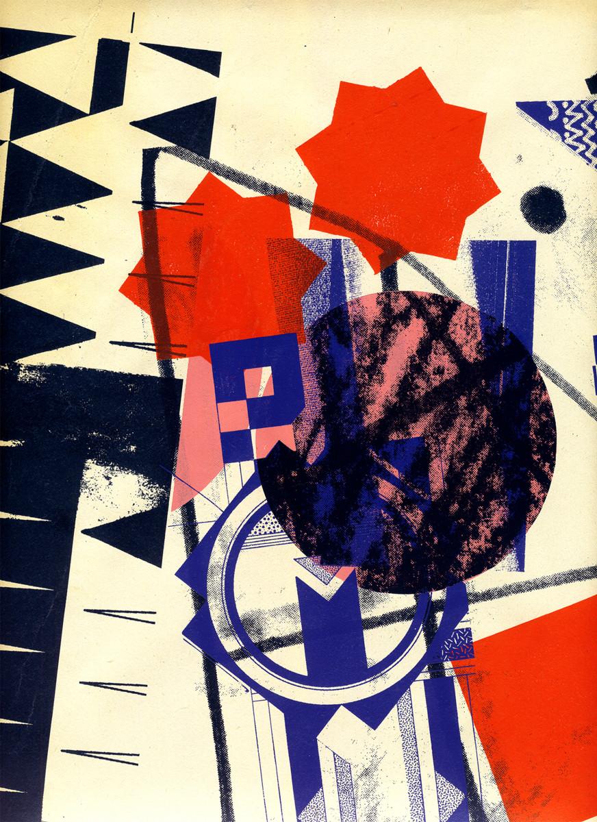 "Kate Gibb / Music / Pollyn - Living In Patterns<span class=""slide_numbers""><span class=""slide_number"">3</span>/3</span>"