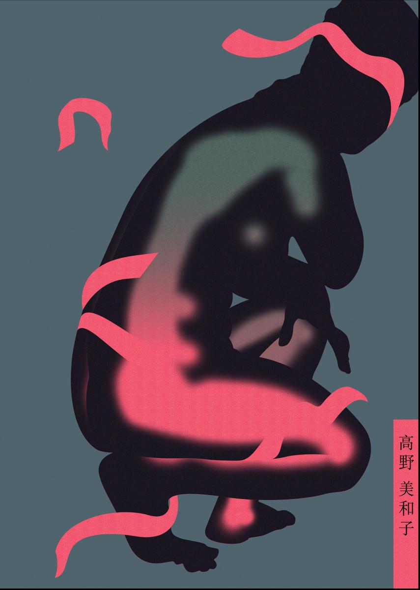"Kam Tang / Exhibition / Miwako Dance<span class=""slide_numbers""><span class=""slide_number"">1</span>/1</span>"