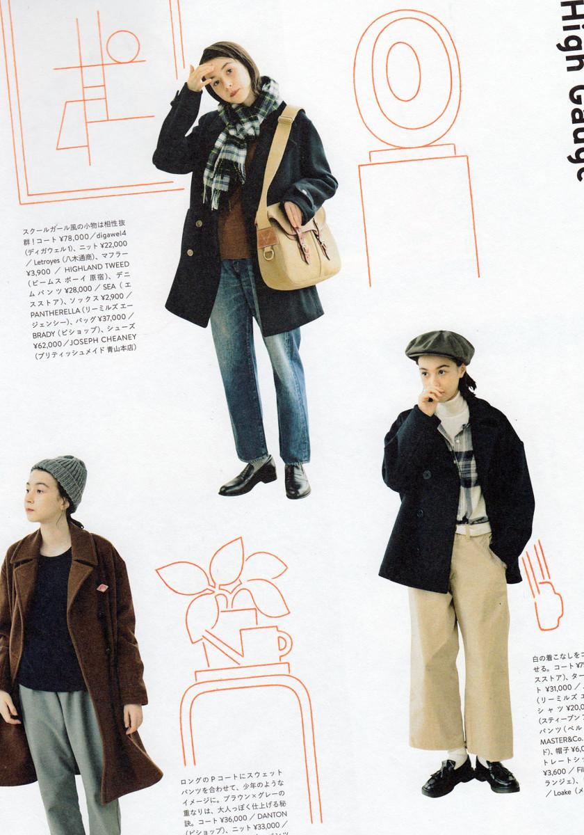 """Emi Ueoka / Editorial / Onkul - Coat & Knit<span class=""""slide_numbers""""><span class=""""slide_number"""">3</span>/4</span>"""