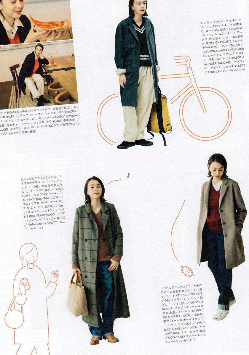 """Emi Ueoka / Editorial / Onkul - Coat & Knit<span class=""""slide_numbers""""><span class=""""slide_number"""">4</span>/4</span>"""