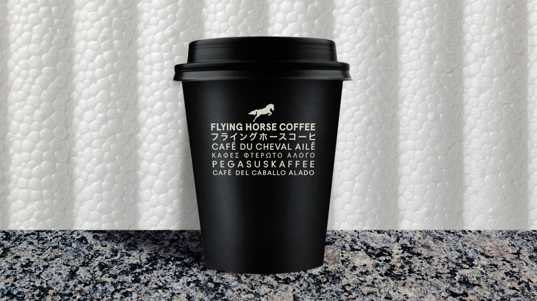 Brand identity / Brand Identity<br /><strong>Flying Horse Coffee</strong>